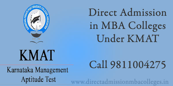 Direct Admission in MBA Colleges Under KMAT